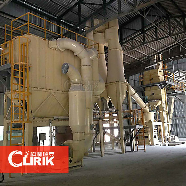 China Supplier High Efficiency Fly Ash Grinding Mill Production Line
