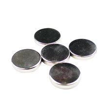 super strong magnetic materials high quality rare earth neodymium magnets n52 <strong>12</strong> <strong>x</strong> 3 mm