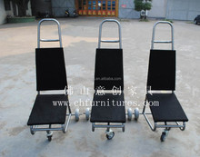 XYM86 Wholesale metal banquet chair carts