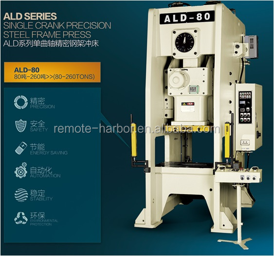 Stainless steel bending machine high precision stamping machine