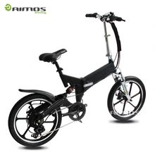 Long distance ecycle with chain electric bike foldable