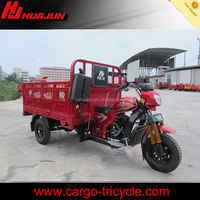 250cc motor tricycle/tricycle scooter/tricycle gasoline engine