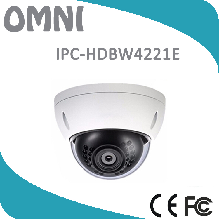 2.0MP Full HD WDR Network Vandal-proof IR Mini Speed Outdoor Dome camera