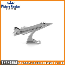Lastest hot selling F-35 fighter 3d metal puzzle educational toy for gift/3d metal puzzle
