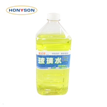 2017 Windshield Washer Fluid For Windshield Cleaner