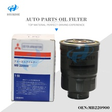 Automobiles Lubrication System MB220900 purolator diesel oil filter