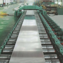 First Grade 8001 Aluminum Strip For Water Tank Manufactures In Asia