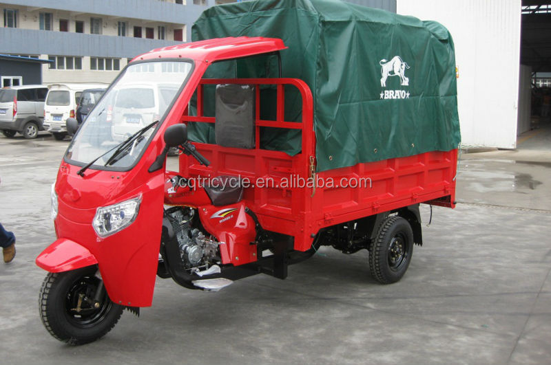 250CC three wheel delivery motorcycle
