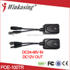 Supply best products transmitter Power and network POE splitter with camera