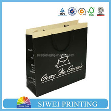 2015 Custom New Design Recycled empty Decorative packaging guangzhou paper bags factory for electronic packaging