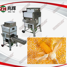 Commercial sweet corn seed peeling and removing machine