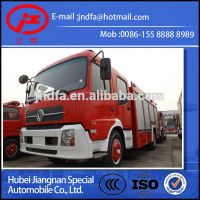 New DONGFENG army military luxury water foam fire fighting truck price 7T for sale JDF5150GXFPM60T 4x4 4x2 4*4 4*2 7000L