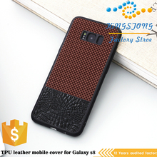 Soft Leather TPU Phone Case For SAMSUNG Galaxy S8