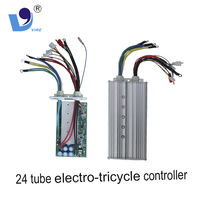 24 tube bldc electro-tricycle controller 48V/50A