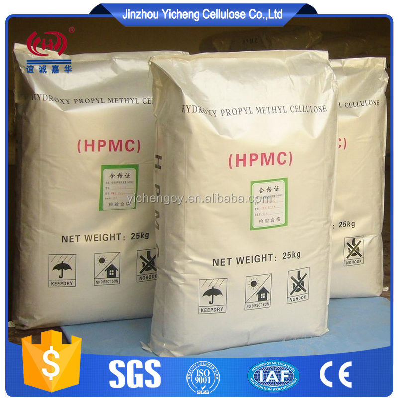 construction grade chemical additives HPMC cellulose ether Hydroxypropyl Methyl