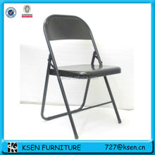 metal padded folding chair KC-C6