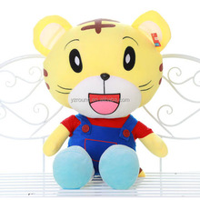 Custom Logo Corporate Mascot New Year Plush Toy Tiger With Clothes Cartoon