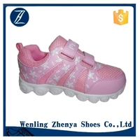 hot-selling 2015 women lovely casual shoes