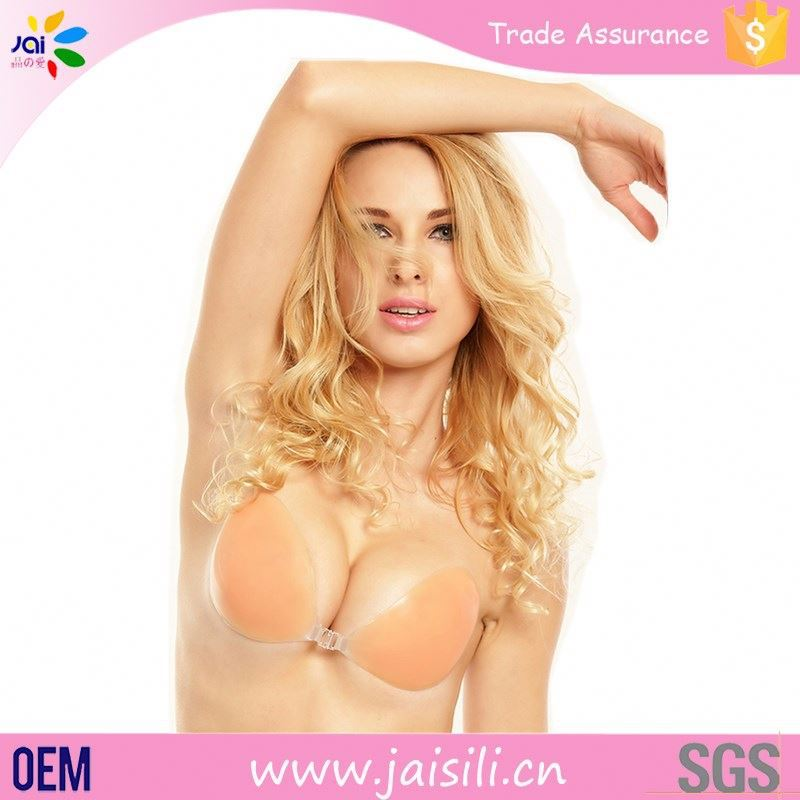 China gold supplier Hot Sale Gather ladies undergarments brands