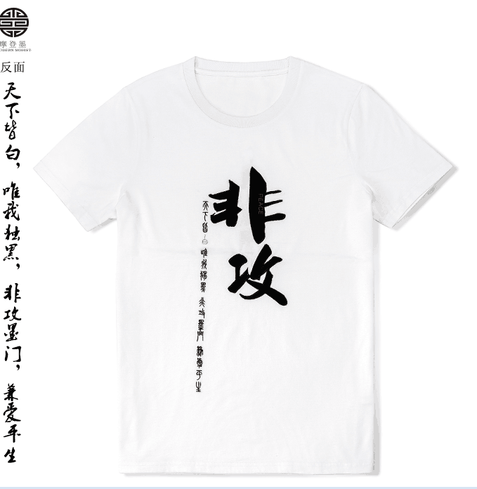 plain cotton OEM custom printed t-shirt with embroidery Chinese character