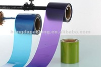 holographic film washing colored plastic film metalized pet film