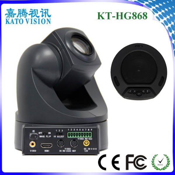 bluetooth web camera for pc video conference camera with remote control