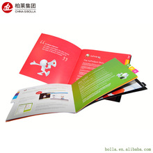 Printing High Quality Catalog/ Advertising Brochure With Low Price