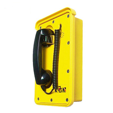 Hotline Emergency Telephone ,Weather Resistant Telephone,Autodial SOS Help Point for Metro