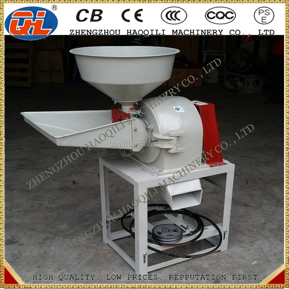 small grain grinding machine maize grinder and miller buy grain grinding machine grinding. Black Bedroom Furniture Sets. Home Design Ideas