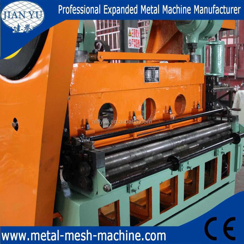 Low price dustproof expanded metal lathing machine factory