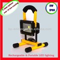 2013 hot sale IP65 5W led rechargeable light