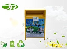 metal recycle collection clothing bin clothes drop box
