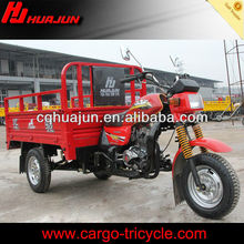 wholesale three wheel motorcycle scooter/ cargo motorcycle/mtr 150cc motorcycles