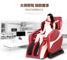 Aifan Health Brand New Massager Products Healthcare Massage Chair