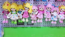 Most Welcomed 60cm wholesale rag dolls