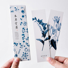 Personalized Design Chinese Style Handmade Paper Bookmark