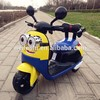 Brand new mini pocket motorcycle motorized kids ride on cars with low price