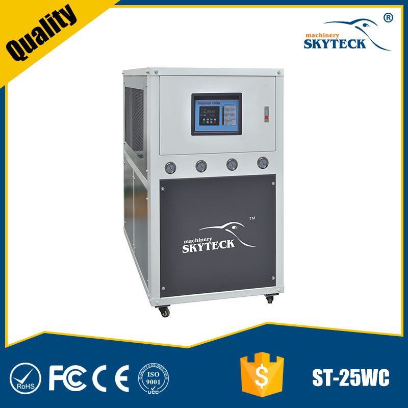 Skyteck water chiller price / absorption chiller