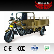 200CC three wheel motorcycle,cargo tricycle in china