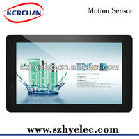10 Inch Motion Sensor Music Player SAD1010N