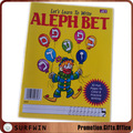 Educational alephbet coloring book