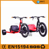 Folding bicycle Electric 3 wheel electric motorcycle trike for sale