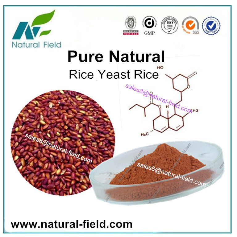 Pure nature made red yeast rice extract powder