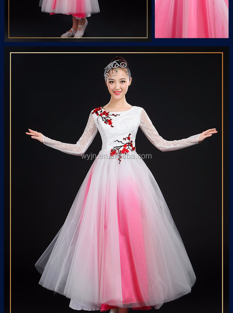 2016 Chinese traditional dance performance dress