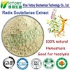 100% Natural herbal extract Radix Scutellariae extract in powder form