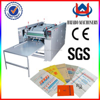 Widely used small size offset printing machine