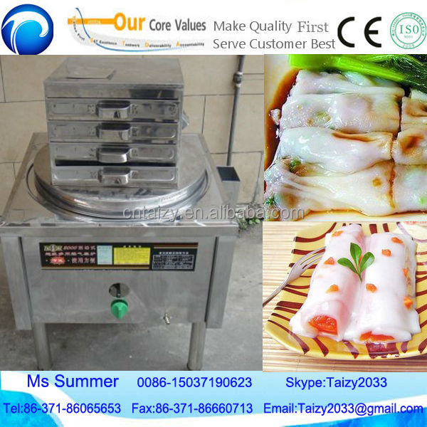 gas steamer cooker for dim sum,rice roll steamer,rice noodle roll steaming machine