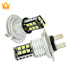lightpoint new products 2835 auto parts fog light canbus H7 car lighting led
