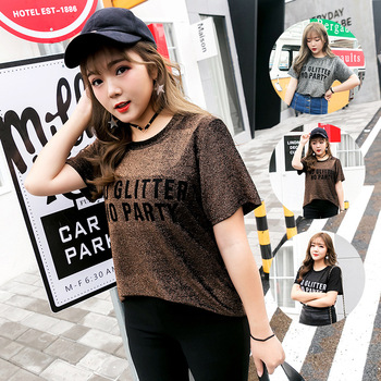 MS75158L Fashion women Korean style loose t-shirts