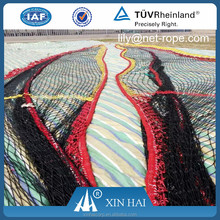 Trawl Type Machinery Weaving Fishing Nets used for sale,vara de pesca
